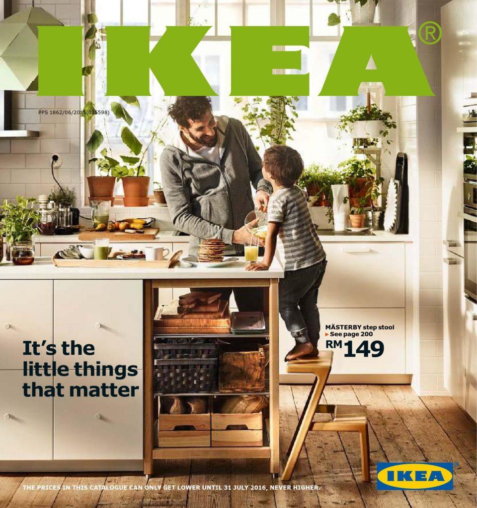 Copertina del catalogo Ikea 2016