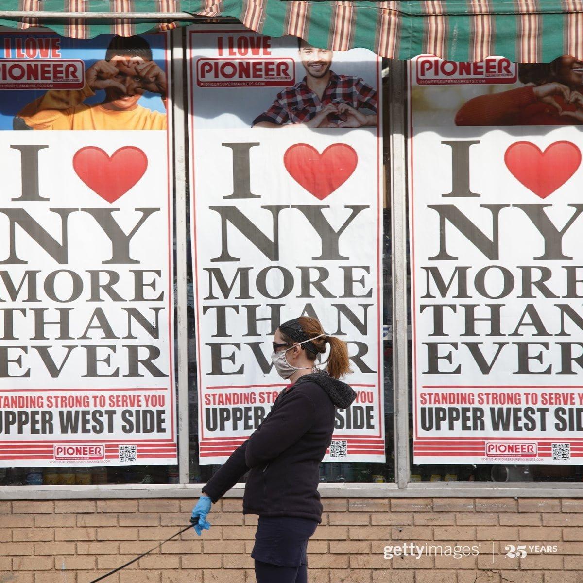 I love NY more than ever